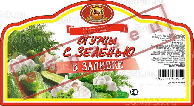 Маркировка овощных консерв в стеклянной таре