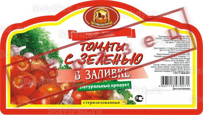 Этикетка для консервированных томатов