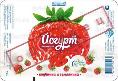 Этикетка для йогурта