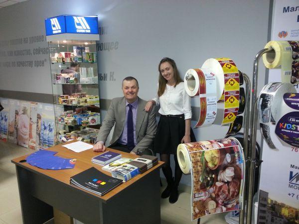 Конференция «Финансовая поддержка малого и среднего предпринимательства в Московской области»