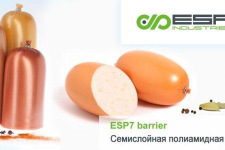 ESP7 barrier