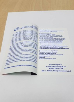Изготовление этикеток-книжек