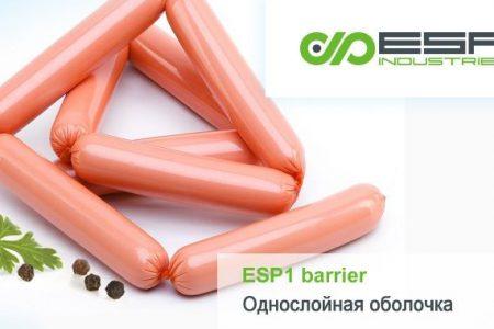 ESP1 barrier