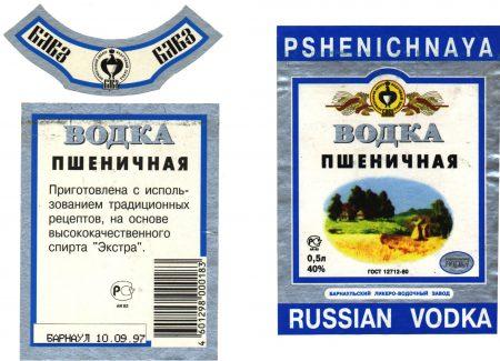 разработка этикетки для водки в Москве