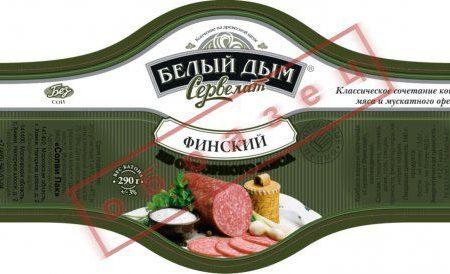 Самоклеящаяся этикетка для колбасы