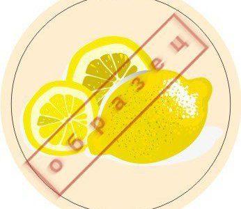 Стикер лимон