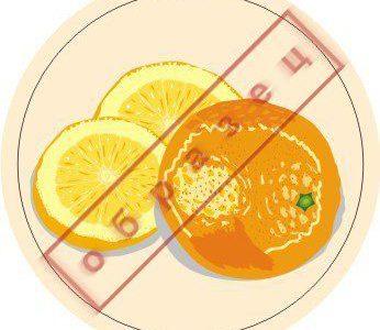 Стикер апельсин