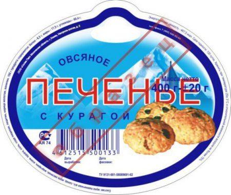 Самоклеящаяся этикетка для печенья