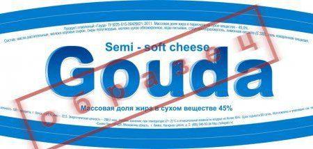 Этикетка на сыр