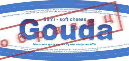 Самоклеящаяся этикетка для сыров