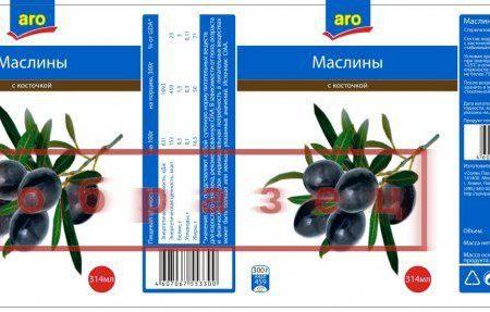Этикетка на банку с маслинами