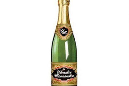 Этикетка для шампанского
