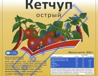 Этикетка под кетчуп