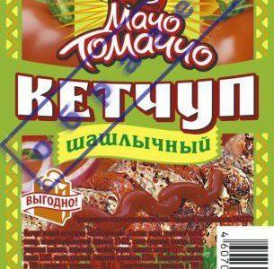 Этикетка для кетчупа