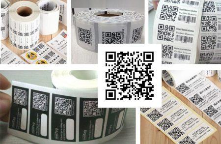 Этикетка с QR-кодом. Печать переменной информации на этикетках