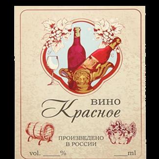 Этикетка на красное вино